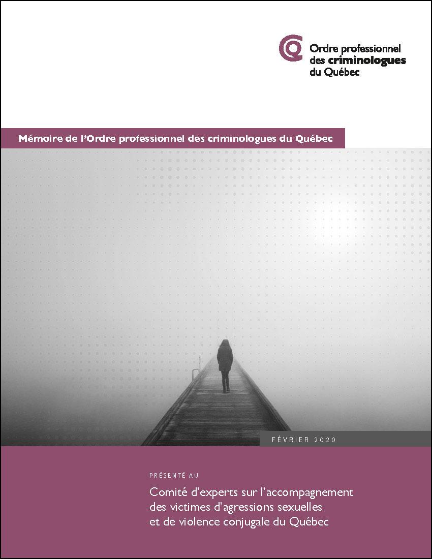 Mémoire de l'OPCQ présenté au Comité d'experts sur l'accompagnement des victimes d'agressions sexuelles et de violence conjugale